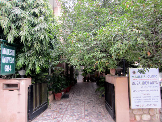 maulshri-clinic-pic